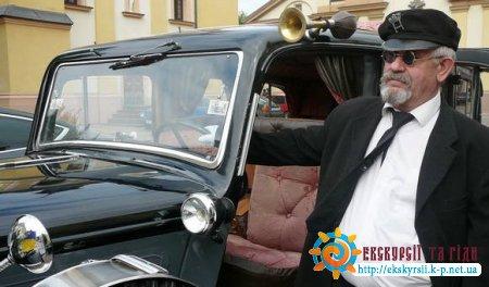 Ретро автомобіль Хорс 1933