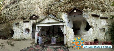 Бакотський наскельний монастир