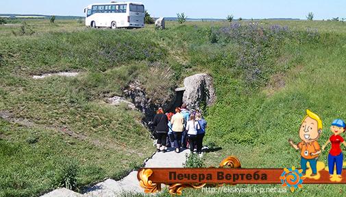 Печера Вертеба. Екскурсія